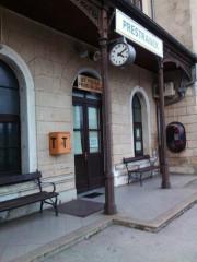 Železniška postaja, Prestranek